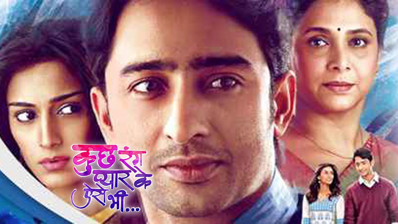 Wrapping up of 7 most watched TV shows left viewers nostalgic